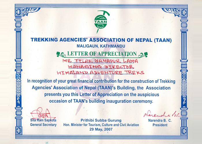 AppreciationCertificates